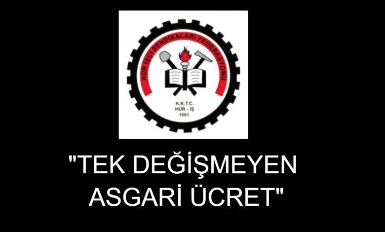"""""""TEK DEĞİŞMEYEN ASGARİ ÜCRET"""""""